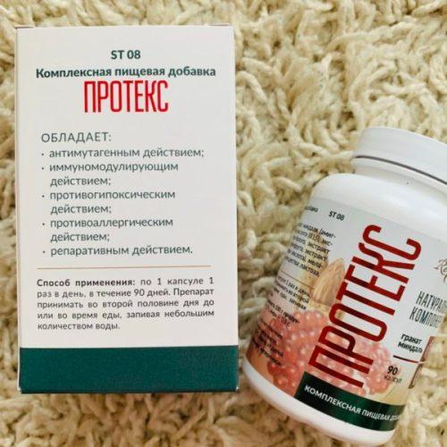 Состав Протекс, комплексная пищевая добавка