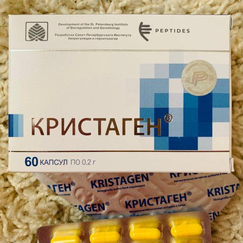 Кристаген - пептиды тимуса (60 капсул)