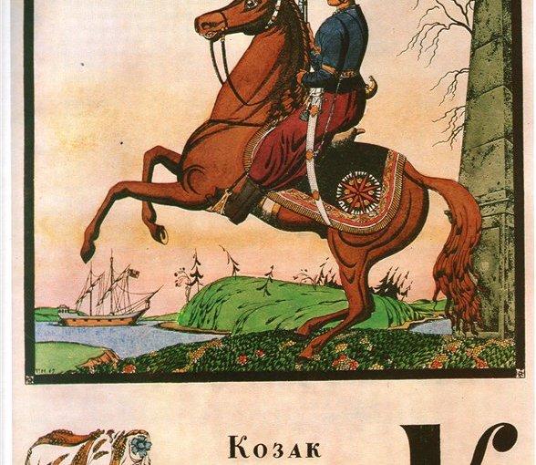 От превосходных книжных иллюстраций до создания гривны и украинской азбуки. Жизнь и творчество выдающегося художника Георгия Нарбута
