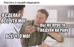С вас 5000 рублей