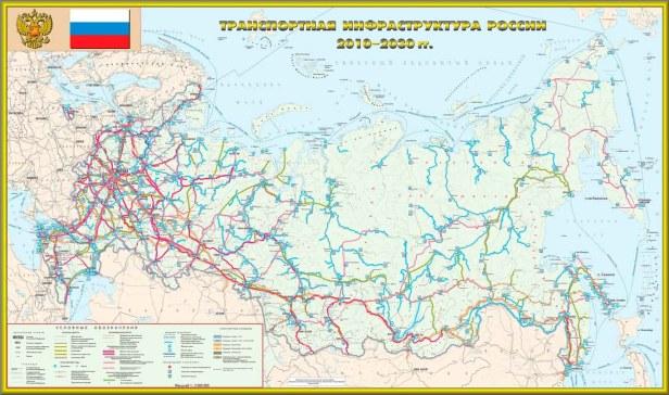 Купить транспортную карту России