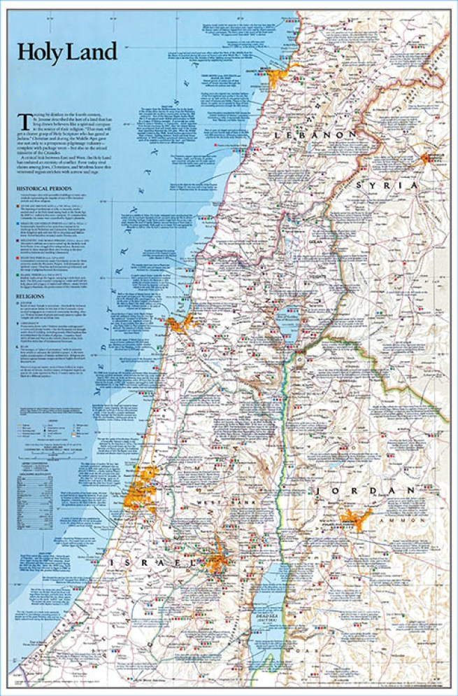 Middle East - Holy Land1