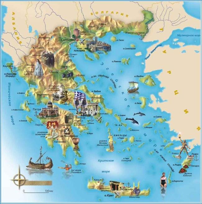 cartagrecia