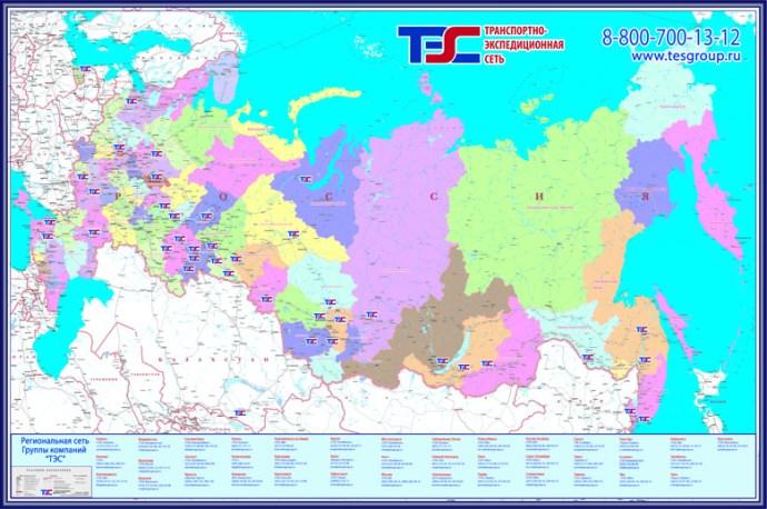 Филиальная сеть «ТЭС» на карте России