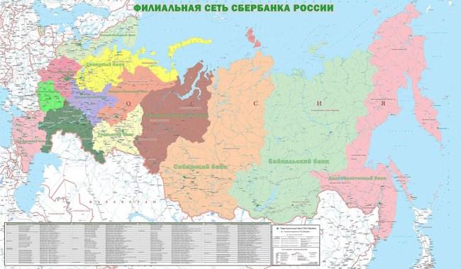 купить карту филиалов Сбербанка