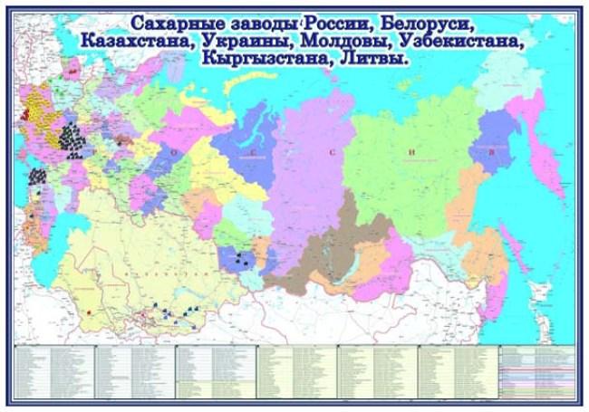 Новейшая карта сахарных заводов России и стран СНГ.