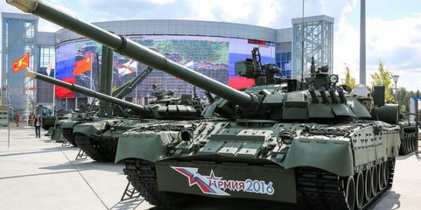 Большой фоторепортаж с открытия форума Армия-2016 в Парке ...