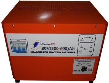 Акбсервис.РФ | Зарядное устройство для свинцовых аккумуляторных батарей, от производителя ЭЛПУЛЬСКАР.