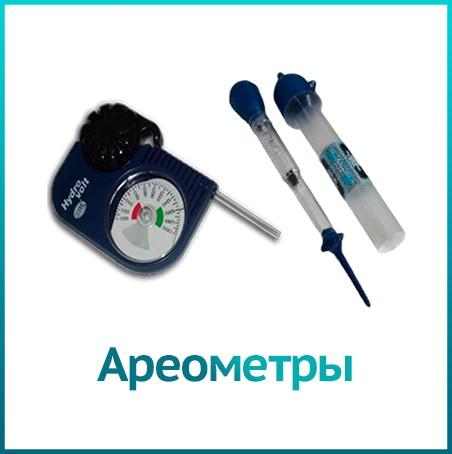 Акбсервис.РФ   Ареометры для проверки плотности электролита.