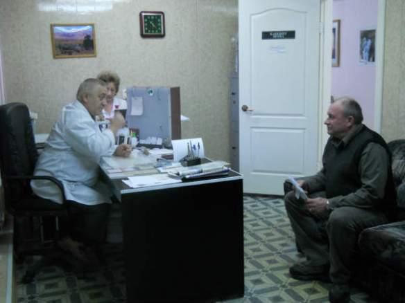 На приеме с пациентом