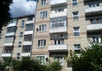 квартира Набережная Товарково