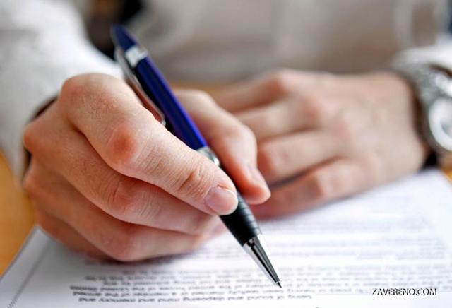 Bagaimana untuk menulis Perjanjian tanpa notari - sampel