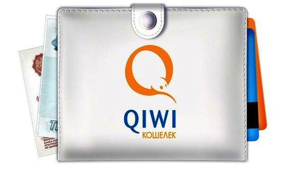 Займы на QIWI Кошелек быстрое и удобное офрмление