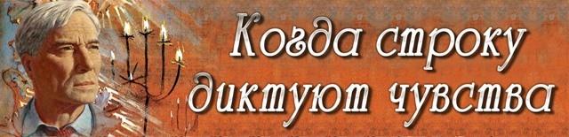 Пастернак заголовок книжная выставка