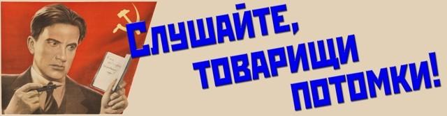 Заголовок книжной выставки ко дню рождения Владимира Маяковского