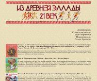 книги спорт выставка книжная выставка