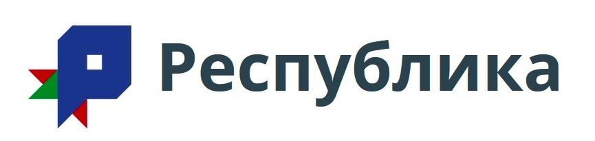 """Информационное агентство """"Республика"""""""