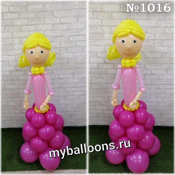 Принцесса из воздушных шаров в розовом