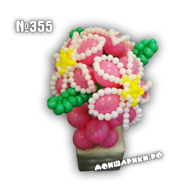 Огромный букет цветов из воздушных шариков