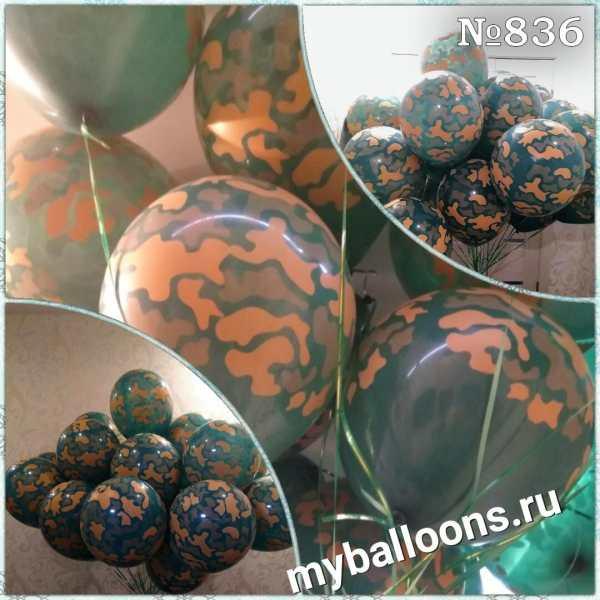 Камуфляжный шар цвета хаки