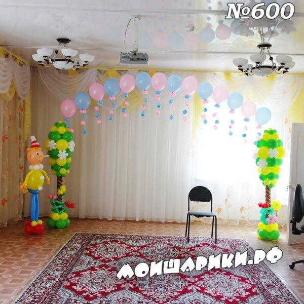 """Воздушные шары на выпускной в стиле """"Сказка"""""""