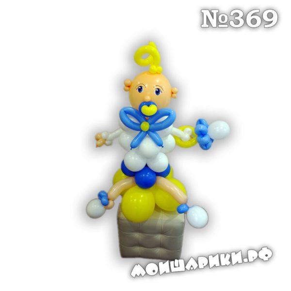 Мальчик из воздушных шаров на выписку