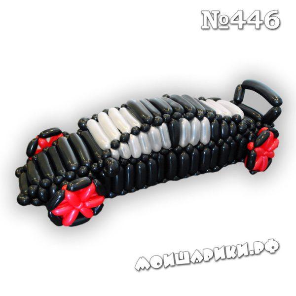 спортивная машина из шаров