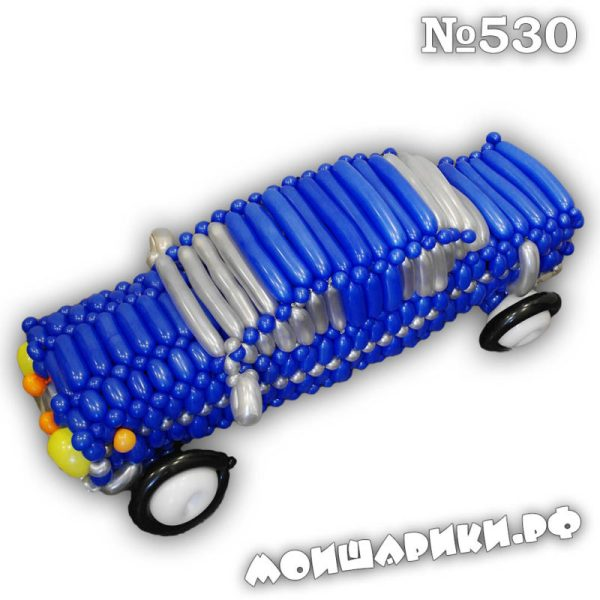 Синий автомобиль из шаров