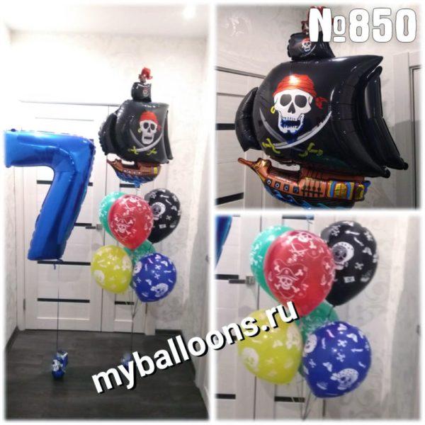 фонтан из шаров с пиратским кораблем