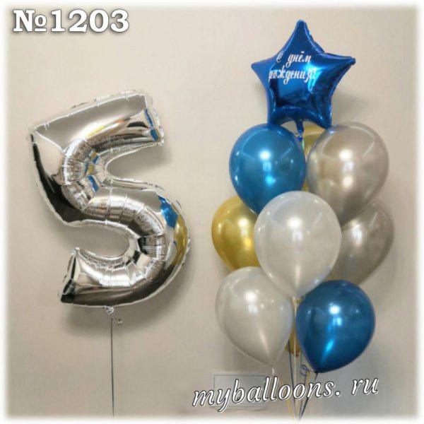 Цифра 5 из фольги и фонтан со звездой