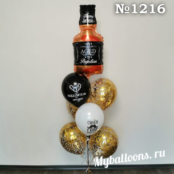 Фонтан с бутылкой виски