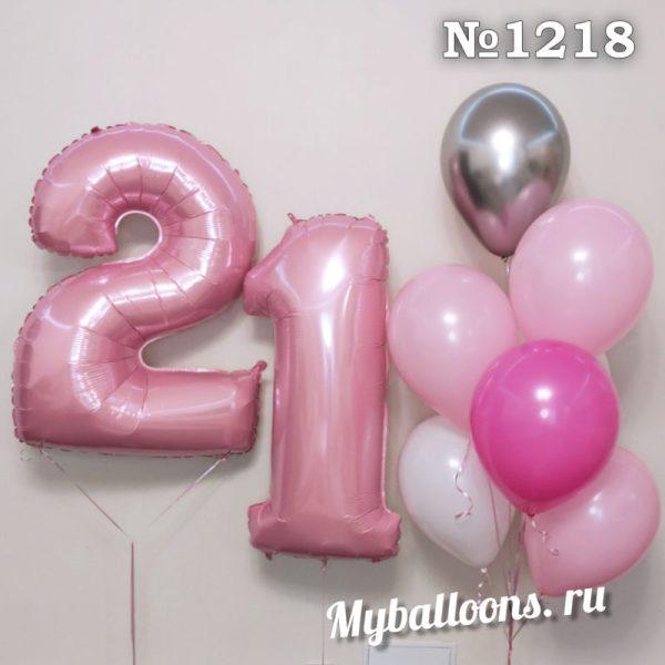 Фонтан из шаров с цифрой 21 розовой