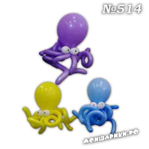 Осьминог из воздушных шаров