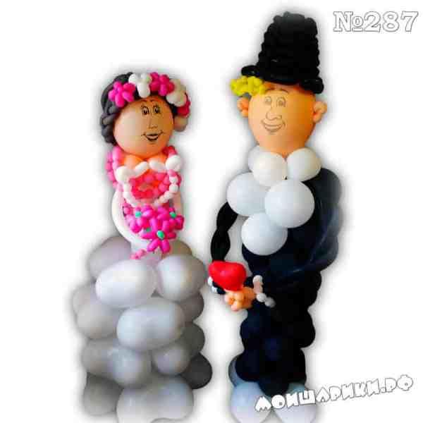 Жених и невеста из воздушных шаров ростовые