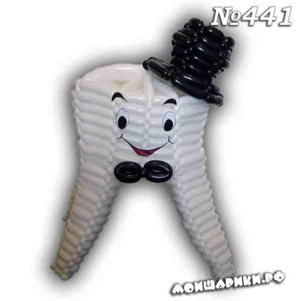 Большой зуб из воздушных шаров