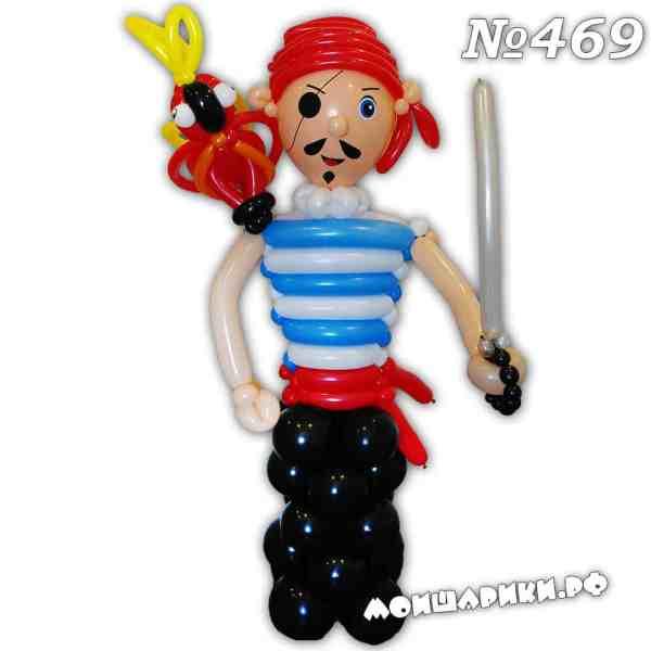 Пират из шаров с попугаем