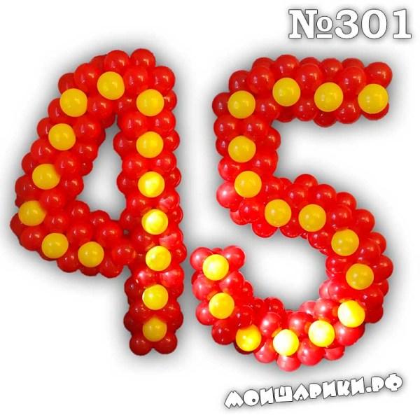 Красная цифра 45 из шариков на каркасе