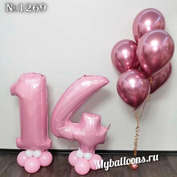 Розовый фонтан из шаров с цифрой 14