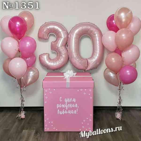 Розовая коробка сюрприз с фонтанами