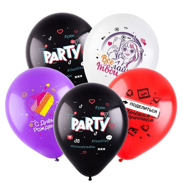 Гелиевые шары супер вечеринка