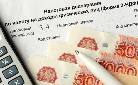 Что нового по НДФЛ: изменения касаются как физлиц, так и налоговых агентов