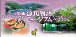 京都 デート