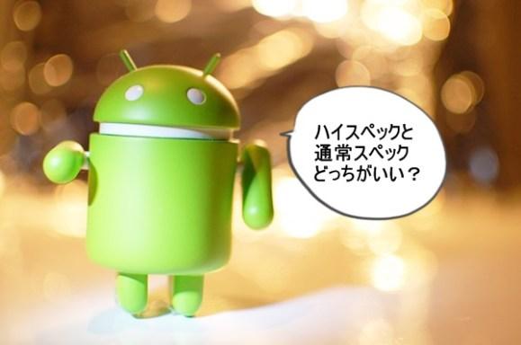 しゃべるandorid-robot