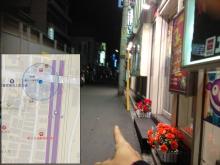 萩原悠 ブログ「創」-05