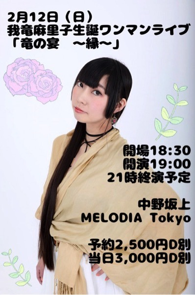 Mariko