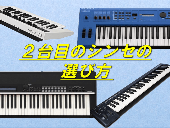2nd synth