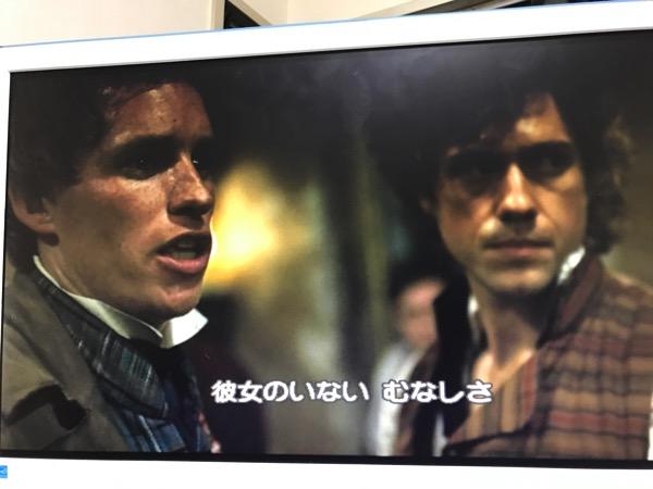 Les Misérables 02