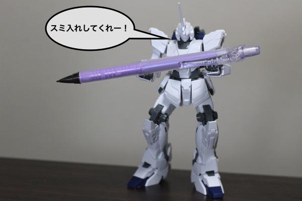 GUNDAM 3 5