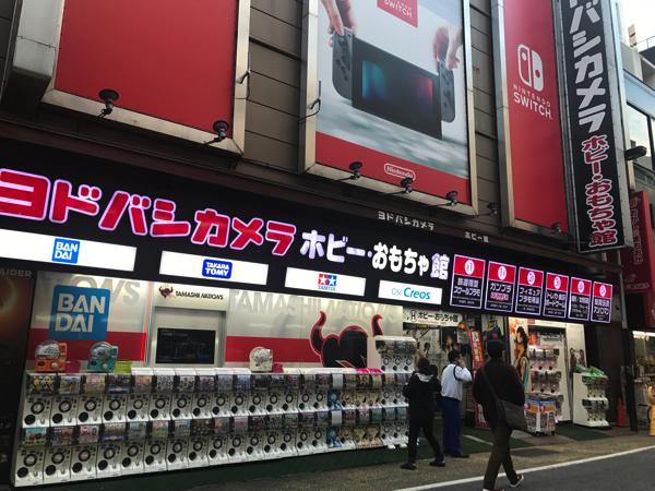 Shinjuku 19