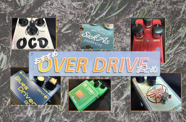 OverDrive Top